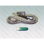 Впрыск-Адаптер USB Альфа